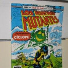 Cómics: LOS NUEVOS MUTANTES Nº 53 - FORUM. Lote 168084833