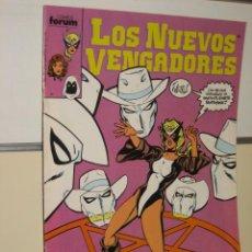 Cómics: LOS NUEVOS VENGADORES Nº 41 - FORUM. Lote 174883220