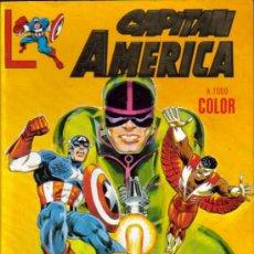 Cómics: CAPITAN AMERICA RETAPADO (SURCO ) ORIGINAL 1983 Nº.1. Lote 26958888
