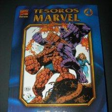 Cómics: COMIC - TOMO TESOROS MARVEL LOS 4 FANTÁSTICOS - GEORGE PEREZ/ROY THOMAS/SAL BUSCEMA - FORUM. Lote 27169189