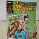 Cómics: VENGADORES VOL. 1 Nº 95 FORUM. Lote 114914468