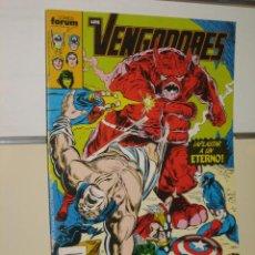 Cómics: VENGADORES VOL. 1 Nº 90 FORUM. Lote 177633113