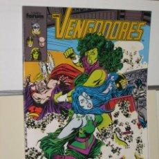 Cómics: VENGADORES VOL. 1 Nº 85 FORUM. Lote 177633083
