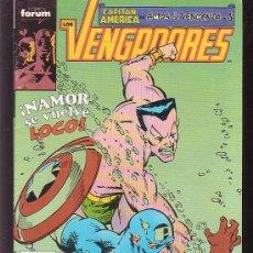 Comics: VENGADORES Nº 95 ,1ª EDICIÓN EDITA : FORUM AÑOS 80 . Lote 78503535