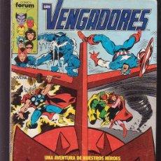Comics: VENGADORES Nº 26 ,1ª EDICIÓN EDITA : FORUM AÑOS 80 . Lote 27816624