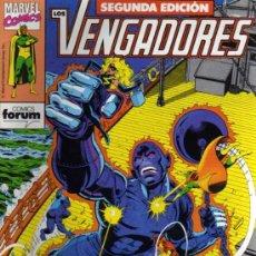 Fumetti: LOS VENGADORES Nº 11 - MARVEL / FORUM. Lote 27823106