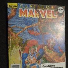 Cómics: CLÁSICOS MARVEL. TOMO RETAPADO DEL 21 AL 25. Lote 27861734