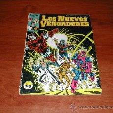 Cómics: MARVEL COMICS FORUM: LOS NUEVOS VENGADORES Nº 1 (JC). Lote 28047304