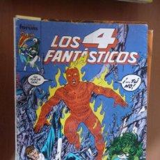 Cómics: LOS 4 FANTÁSTICOS. VOL 1 Nº 62. FORUM. Lote 28396646