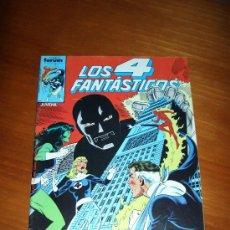Cómics: LOS CUATRO FANTÁSTICOS Nº 53 - COMICS FORUM - JOHN BYRNE. Lote 29581947