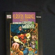 Cómics: CLASICOS MARVEL BLANCO Y NEGRO - LA VIUDA DEL CAPITAN MARVEL - JIM STARLIN - FORUM - . Lote 29910130