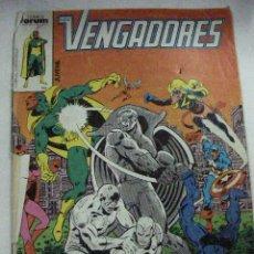 Cómics: ANTIGUO COMIC LOS VENGADORES Nº 14 - ENVIO GRATIS A ESPAÑA. Lote 29989174