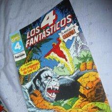 Cómics: LOS 4 FANTÁSTICOS VOL 1 FORUM Nº 117 - TOM DE FALCO Y PAUL RYAN -. Lote 49052545