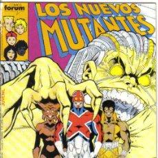 Cómics: LOS NUEVOS MUTANTES Nº 31, DE RETAPADO.. Lote 30359987