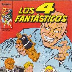 Cómics: LOS 4 FANTASTICOS VOL.1 Nº 71. Lote 30392714
