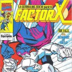 Cómics: 1 COMIC AÑO 1991 - Nº 42 - FACTOR X - LA GUERRA DEL JUICIO PARYE 6 ¿ A MUERTE ? ( EDITA FORUM. Lote 30970162
