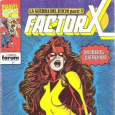 Cómics: 1 COMIC AÑO 1991 - Nº 41 - FACTOR X - LA GUERRA DEL JUICIO PARTE 5 DIVIDIDOS CAEREMOS ( EDITA FORUM. Lote 30970254
