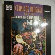 Cómics: CLÁSICOS MARVEL EN BN. LA VIDA DEL CAPITÁN MARVEL. FORUM. Lote 31164938