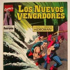 Cómics: LOS NUEVOS VENGADORES Nº56 (FORUM-MARVEL-VENGADORES). Lote 32288118