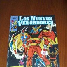 Cómics: LOS NUEVOS VENGADORES Nº 10 - COMICS FORUM. Lote 32453963
