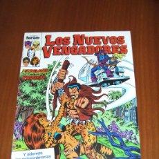Cómics: LOS NUEVOS VENGADORES Nº 4 - COMICS FORUM. Lote 32466898
