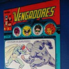 Cómics: LOS VENGADORES - FORUM NUM. 55. Lote 32897458