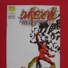 Cómics: DAREDEVIL, EL ARBOL DEL CONOCIMIENTO Nº 6 (DE 7). COMICS FORUM AÑO 1995. Lote 33203639