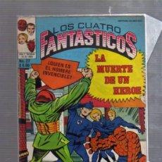Cómics: LOS 4 FANTASTICOS-EDIC. NOVEDADES TIPO LA PRENSA /NOVARO MEXICO REED. AÑOS 60TAS MARVEL. Lote 33318227