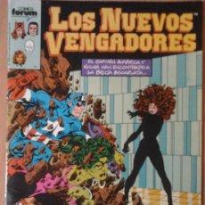 Fumetti: LOS NUEVOS VENGADORES Nº 48 - ED. FORUM. Lote 33671022