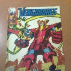 Cómics: LOS VENGADORES VOL1 Nº 18 EDICIONES FÓRUM. Lote 33532904