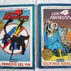 Cómics: LOS 4 FANTASTICOS LIBROS GRANDES SAGAS MARVEL. Lote 33575984