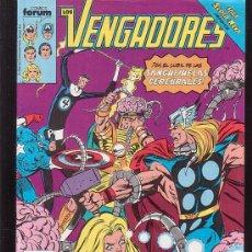 Comics: VENGADORES Nº 86 ,1ª EDICIÓN EDITA : FORUM AÑOS 80 . Lote 33708828