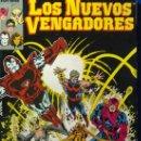 Cómics: COLECCION COMPLETA DE LOS NUEVOS VENGADORES VOL1 DE FORUM 84 COMICS, 7 EXTRAS Y LIBRO GRANDES SAGAS. Lote 33767266