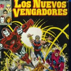 Cómics: COLECCION COMPLETA DE LOS NUEVOS VENGADORES VOL1 DE FORUM 84 COMICS Y 5 EXTRAS. Lote 33767266