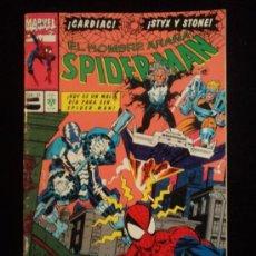 Cómics: SPIDERMAN. MARVEL MEXICO. CARDIAC. STYX Y STONE. . FICHA GILGAMESH. Nº25 32 PAG. Lote 34237382