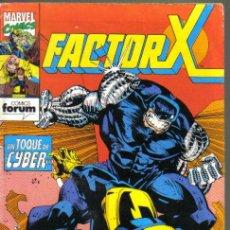 Cómics: FACTOR X Nº 65. VOL I. . Lote 34294864