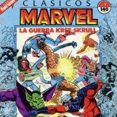 Cómics: CLASICOS MARVEL [NUMEROS 1 AL 5]. Lote 34460805