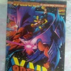 Cómics: X-MEN ONSLANVGHT -ESPECIAL SIN NUMERACIÓN-. Lote 34818097