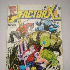 Cómics: FACTOR X (VOLUMEN 1) 85. Lote 35060260