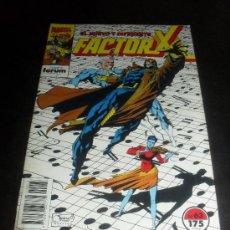 Cómics: FACTOR X. Nº 63. VOL. 1. MARVEL COMICS. FORUM.. Lote 35010073