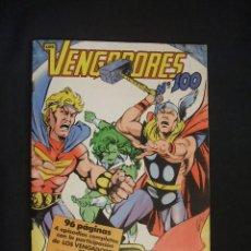 Cómics: LOS VENGADORES - Nº 100 - FORUM - . Lote 35395855