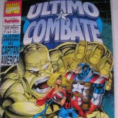 Comics : CAPITAN AMERICA ULTIMO COMBATE Nº 5 COMICS FORUM. Lote 36486908