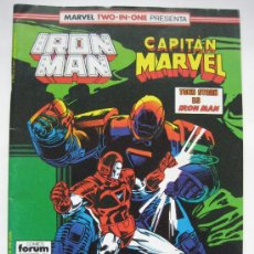 Cómics: IRON MAN Nº 45 VOL. 1. Y CAPITAN MARVEL. TWO-IN-ONE. FORUM. Lote 36792362