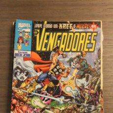 Cómics: LOS VENGADORES 7 VOLUMEN 3 FORUM. Lote 37560723