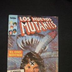 Cómics: LOS NUEVOS MUTANTES - Nº 18 - FORUM - . Lote 38118853