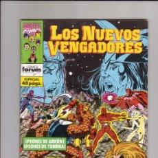 Cómics: FORUM - NUEVOS VENGADORES VOL.1 NUM. 72 ( ESPECIAL 48 PAG.). Lote 38384591