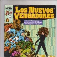 Cómics: FORUM - NUEVOS VENGADORES VOL.1 NUM. 48 ( BYRNE ). Lote 38392781