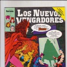 Cómics: FORUM - NUEVOS VENGADORES VOL.1 NUM. 42 ( BYRNE ). Lote 38393286