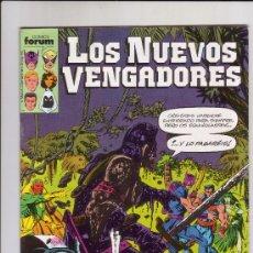 Cómics: FORUM - NUEVOS VENGADORES VOL.1 NUM. 39. Lote 38393331