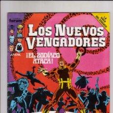 Cómics: FORUM - NUEVOS VENGADORES VOL.1 NUM. 26. Lote 38393573